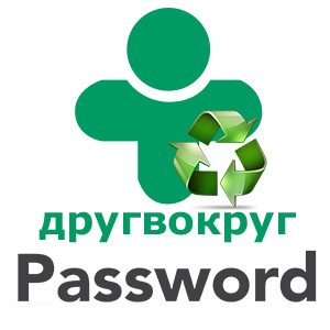 drug-password-smena-logo